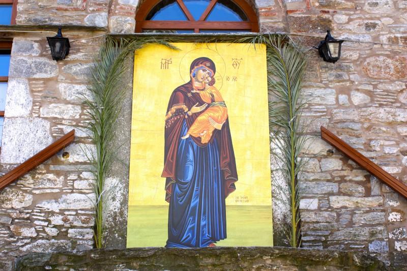 Monastery of Evangelistria