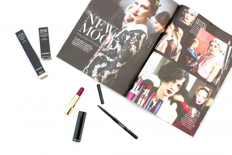 Chanel Rouge Allure Lipstick in 145 Rayonnante and Stylo Yeux Waterproof Noir Intense