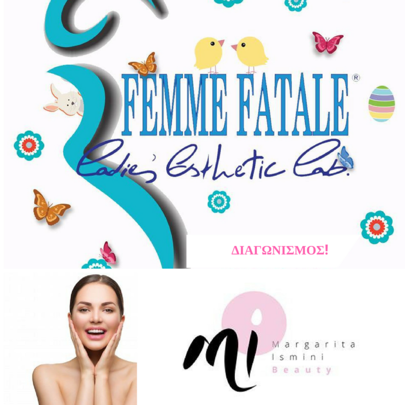 Win a face treatment at Femme Fatale Thessaloniki